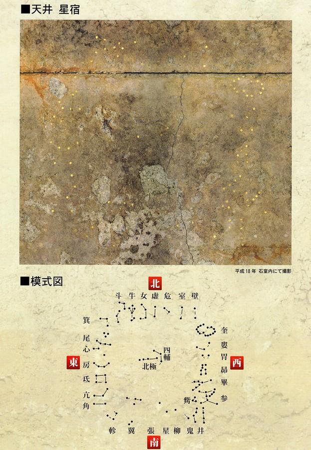 f:id:uchu_kenbutsu:20171103100733j:plain