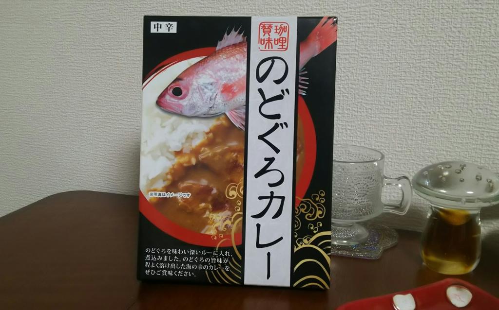 f:id:uchuotsukuruotoko:20170110112324j:plain