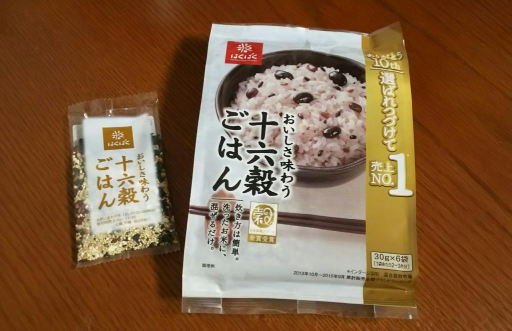 f:id:uchuotsukuruotoko:20170125224148j:plain