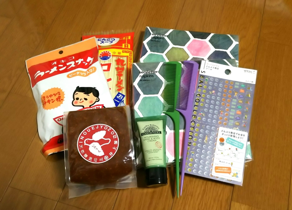 f:id:uchuotsukuruotoko:20171023145939j:plain