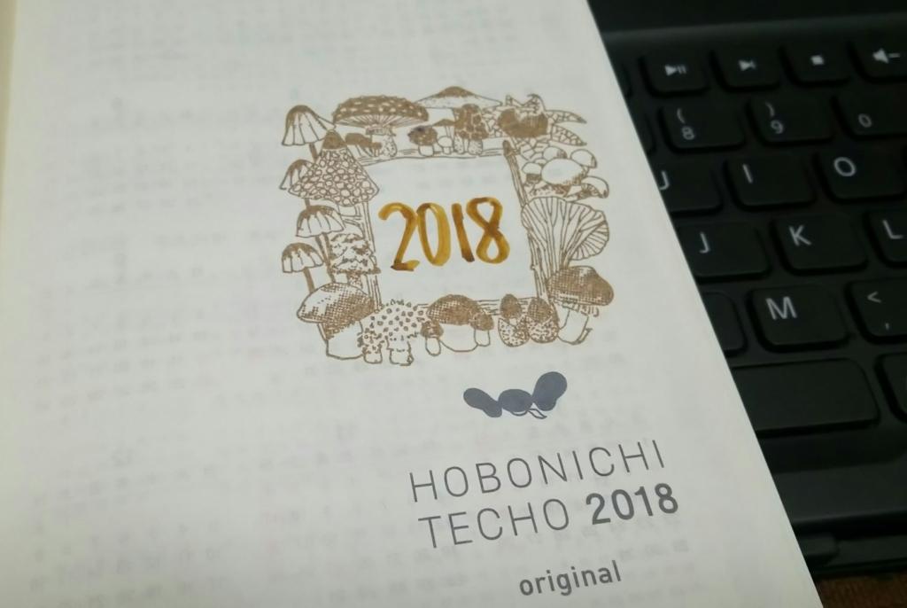 f:id:uchuotsukuruotoko:20171230202145j:plain