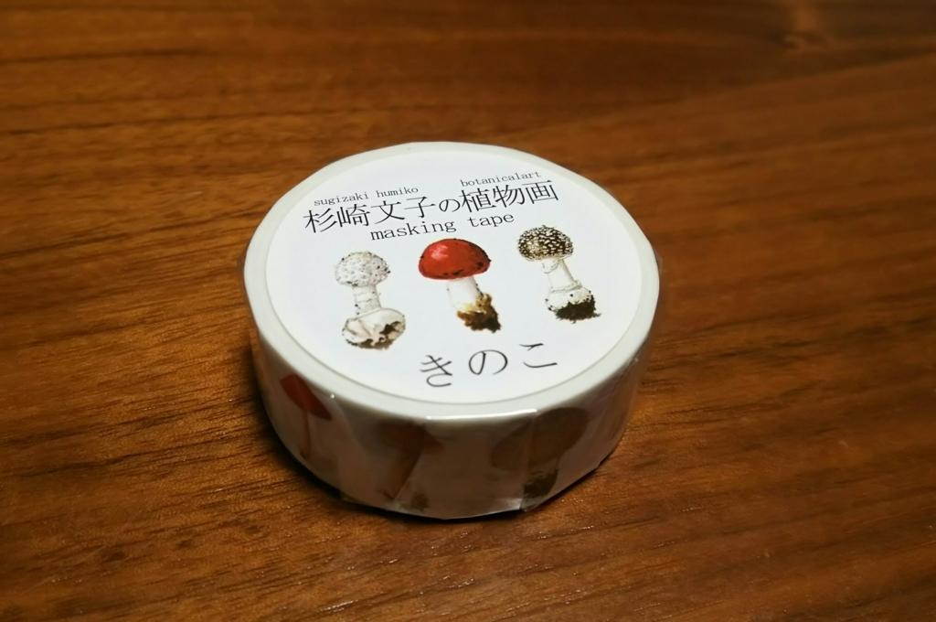 f:id:uchuotsukuruotoko:20180129095031j:plain