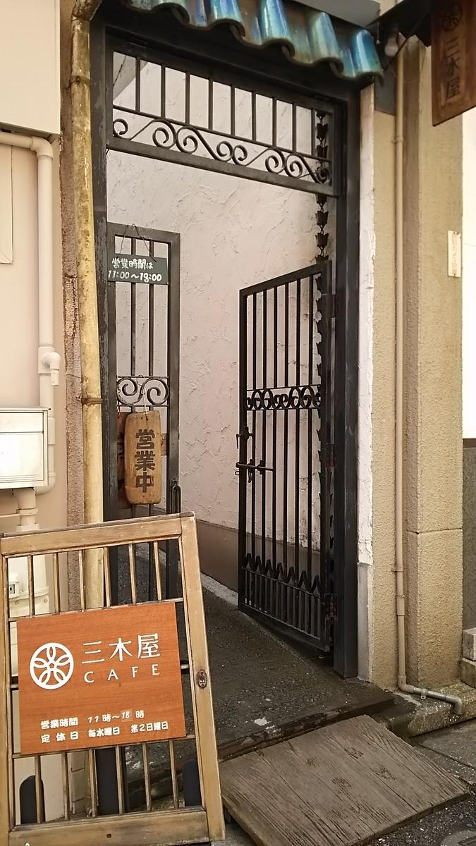 f:id:uchuotsukuruotoko:20190508095009j:plain