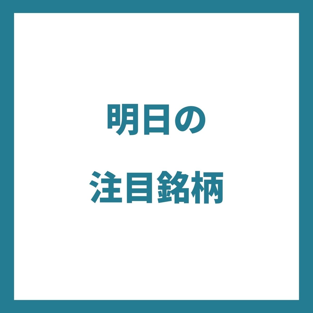 f:id:ucoms:20210406194125j:plain