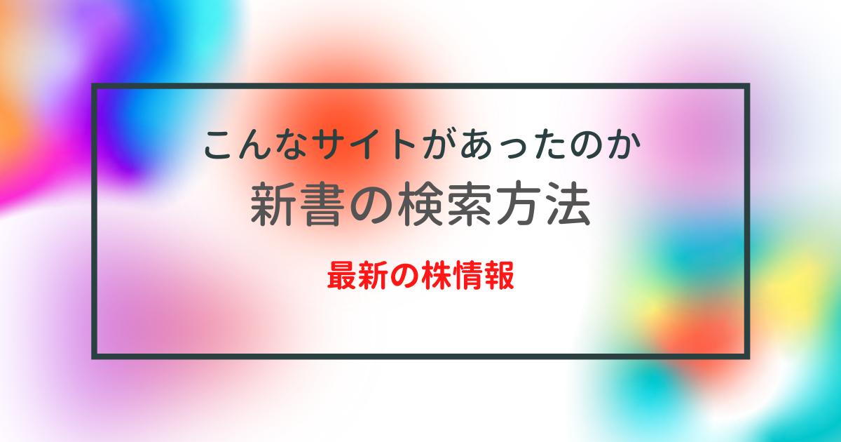 f:id:ucoms:20210410082101p:plain