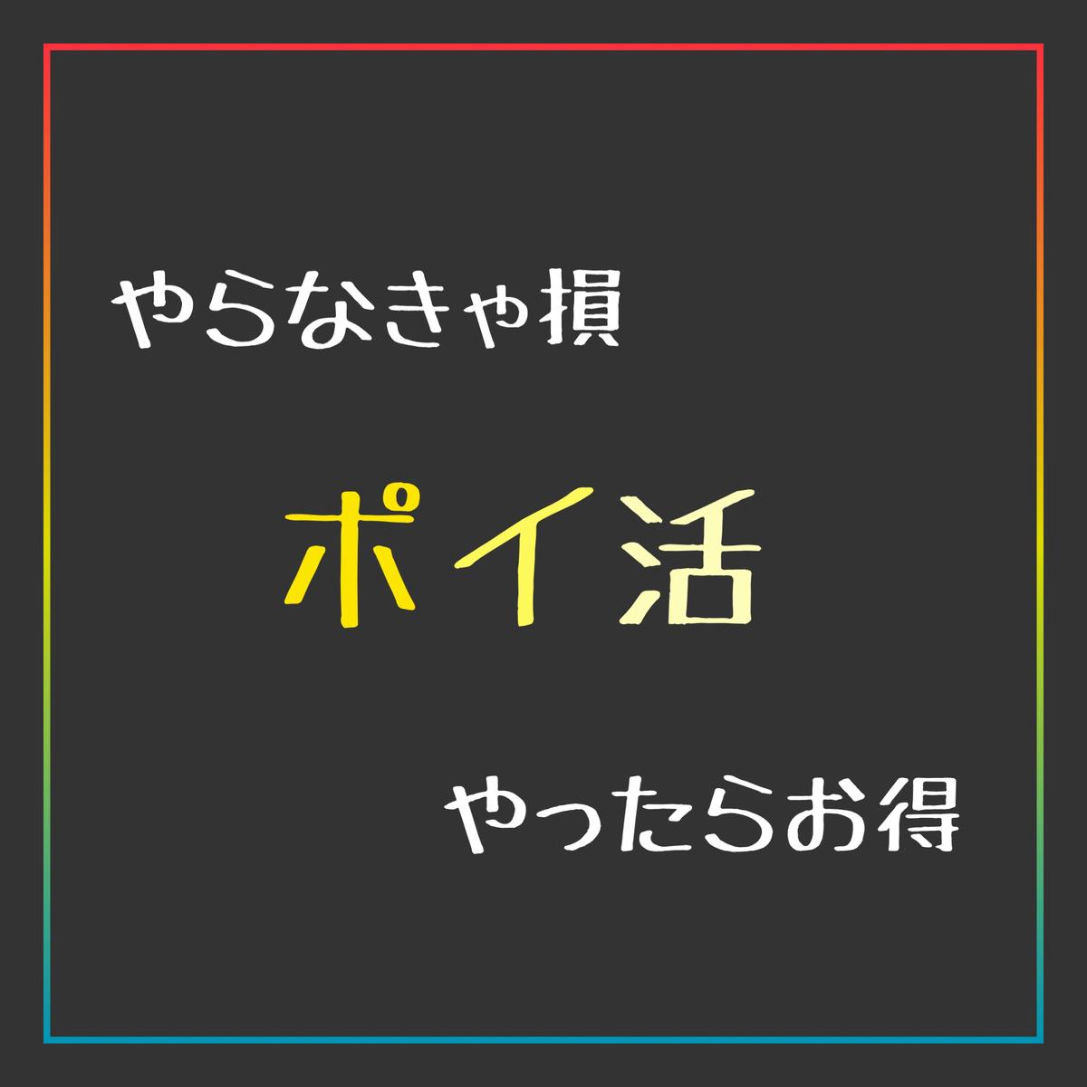 f:id:ucoms:20210805082341j:plain