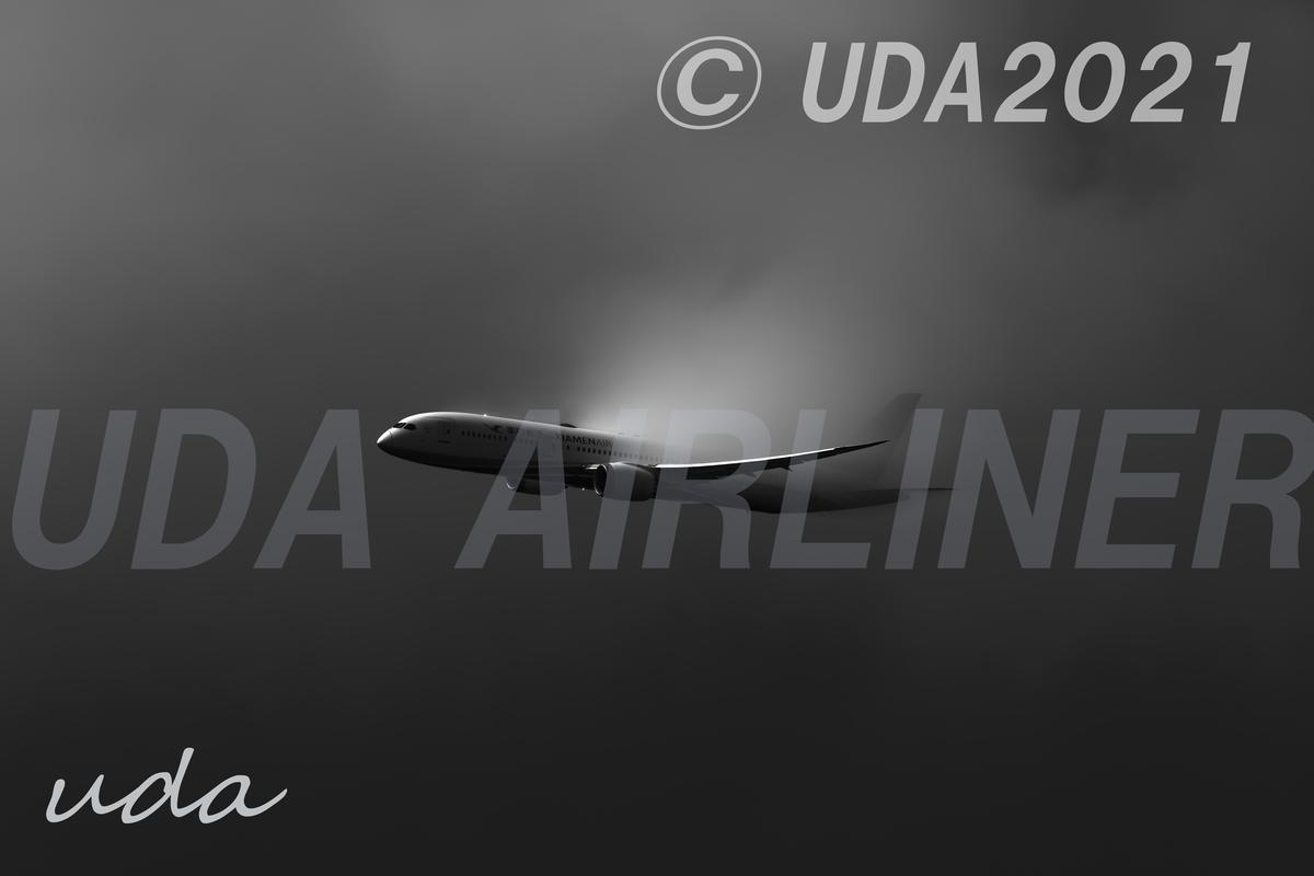 f:id:udaairliner:20210807234520j:plain