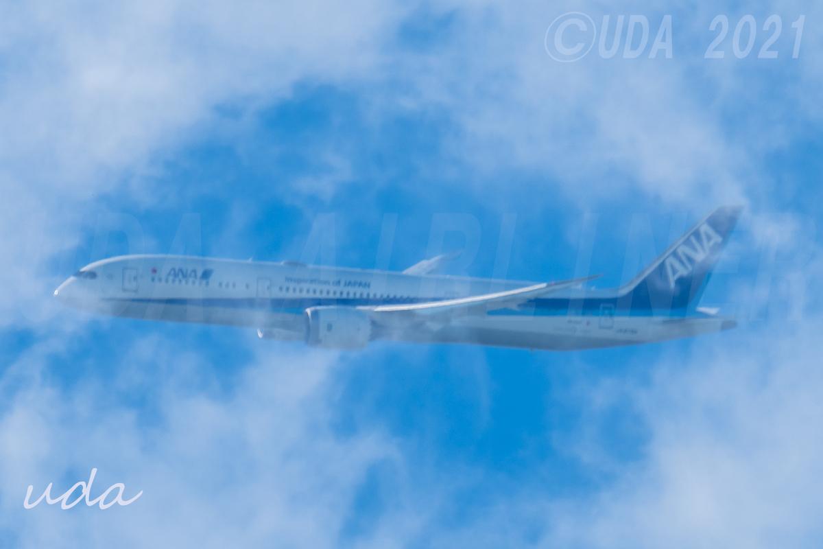 f:id:udaairliner:20210810195027j:plain
