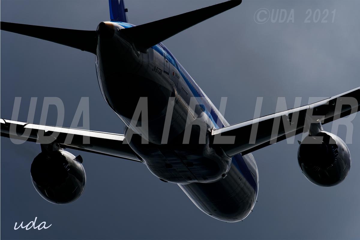 f:id:udaairliner:20210829205914j:plain