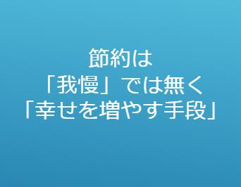 f:id:udedako_kaeru:20190518235441p:plain