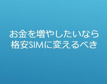 f:id:udedako_kaeru:20190521155536p:plain