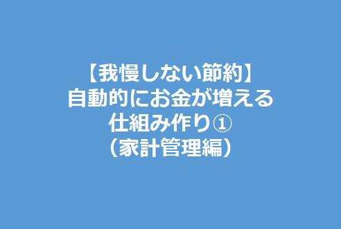 f:id:udedako_kaeru:20190530004314p:plain