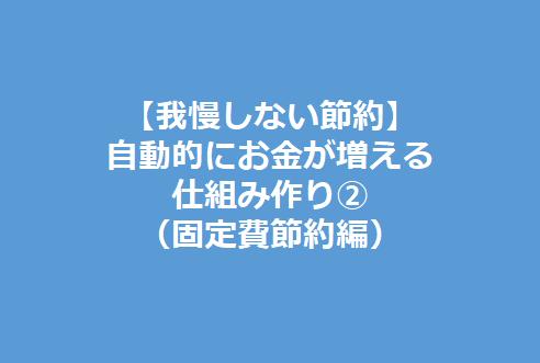 f:id:udedako_kaeru:20190608211525p:plain