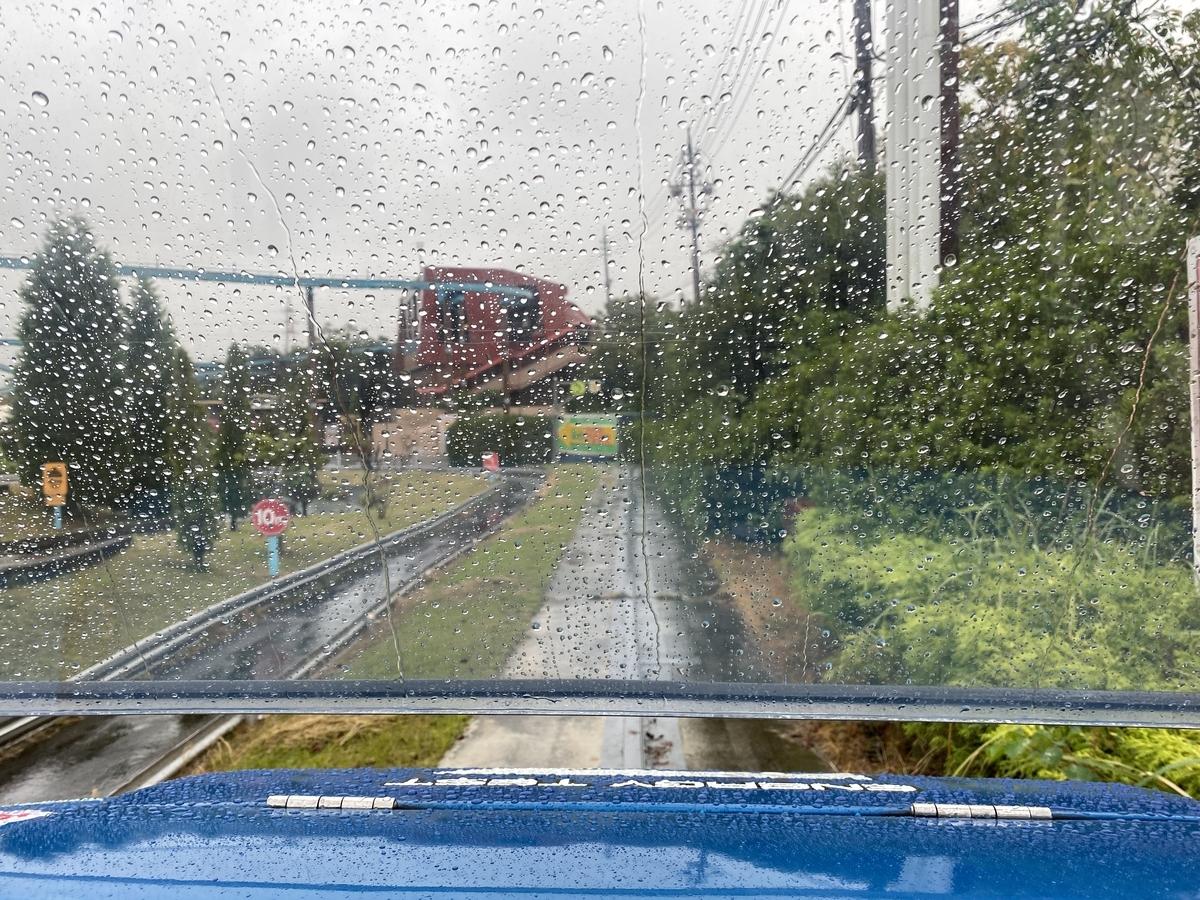 f:id:udedokeipark:20201011001927j:plain