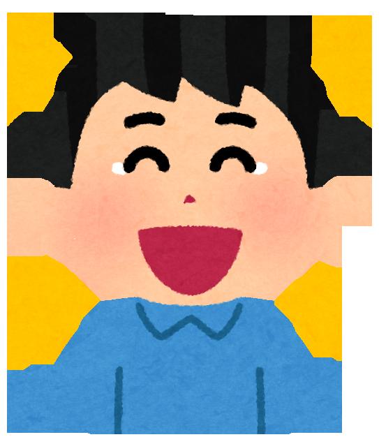 f:id:udiary:20170722144906p:plain