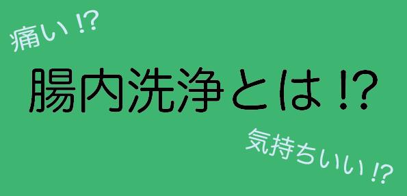f:id:udiary:20170726184026p:plain