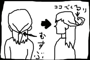 f:id:udo-n:20181122081630j:plain