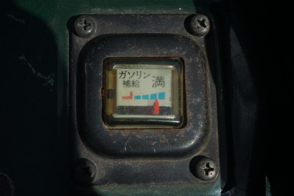 f:id:udokuudoku:20210325180433j:plain
