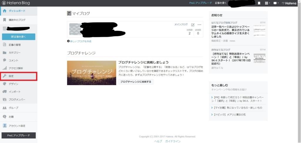 f:id:udon-bibouroku:20170715230644j:plain