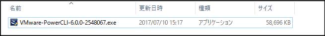 ダウンロード VMware Remote Console 9.0 - my.vmware.com