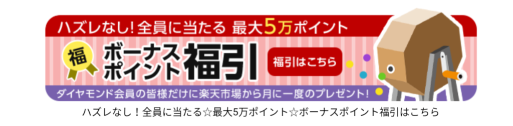 f:id:udonkoku:20170310212740p:plain
