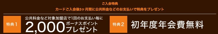 f:id:udonkoku:20170311200049p:plain