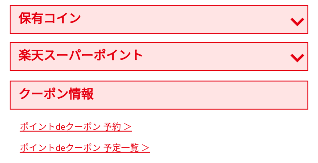 f:id:udonkoku:20170313210457p:plain