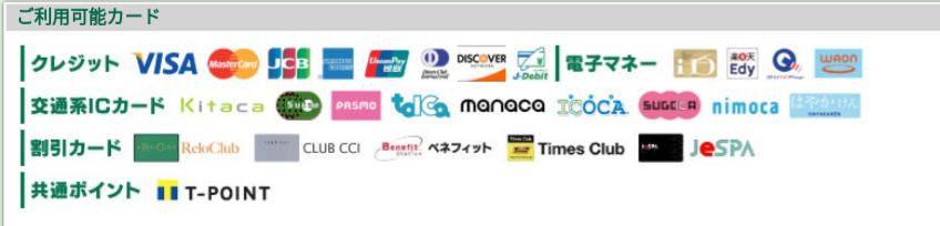 f:id:udonkoku:20170317221300p:plain