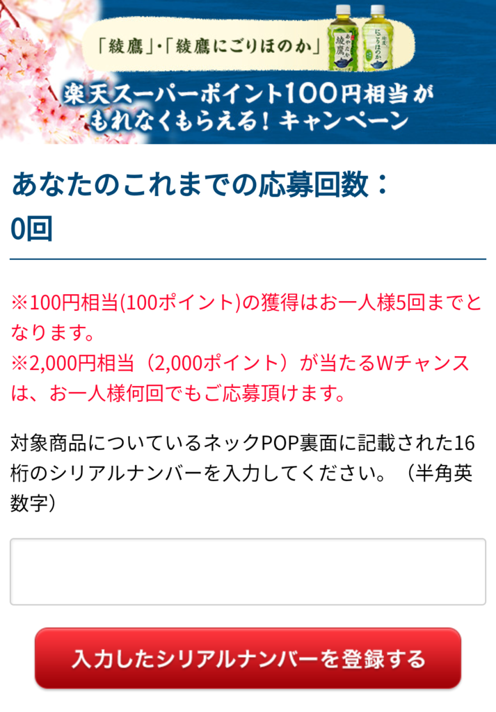 f:id:udonkoku:20170324191719p:plain