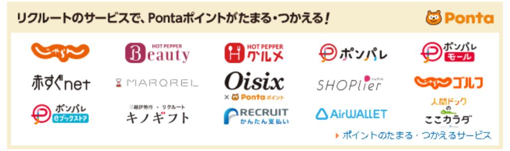 f:id:udonkoku:20170405190600p:plain