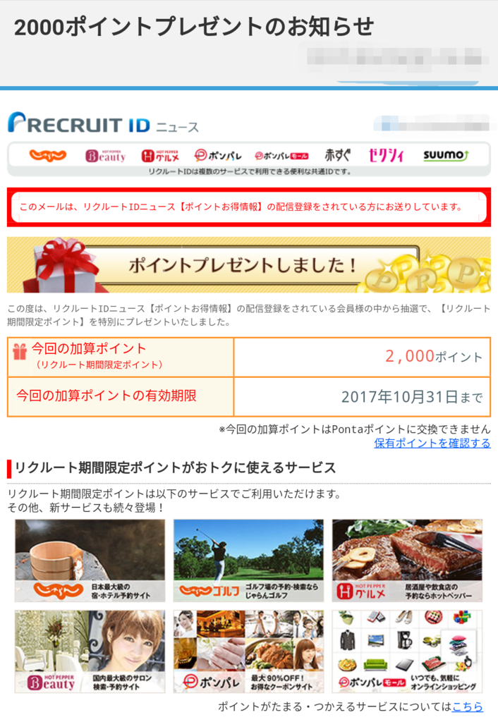 f:id:udonkoku:20170405190701p:plain