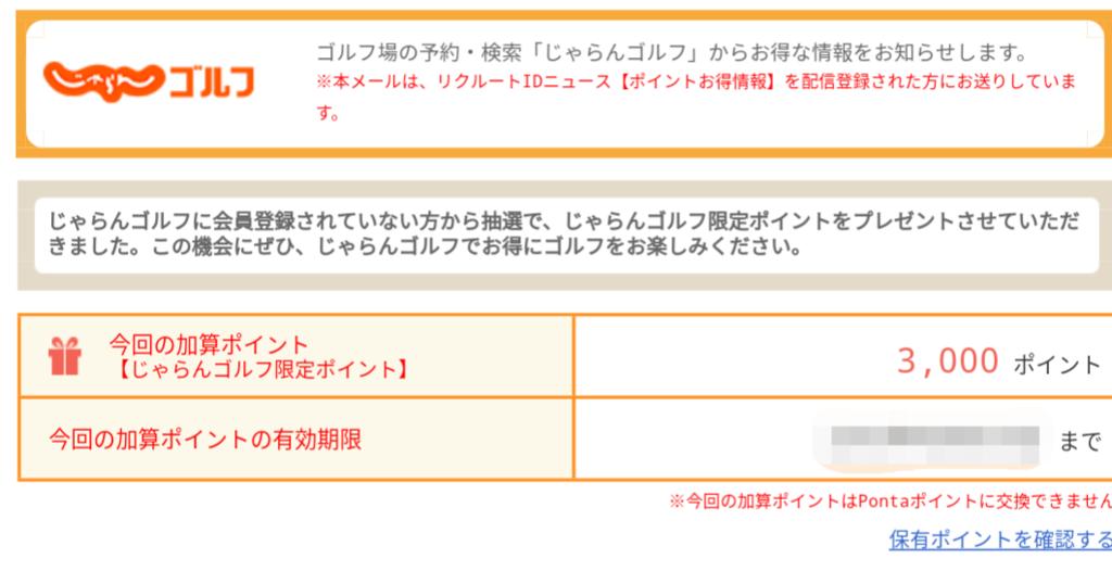 f:id:udonkoku:20170405191017p:plain