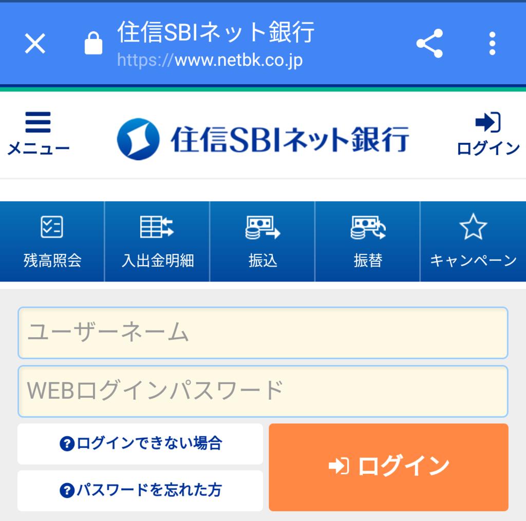 f:id:udonkoku:20170406212052p:plain