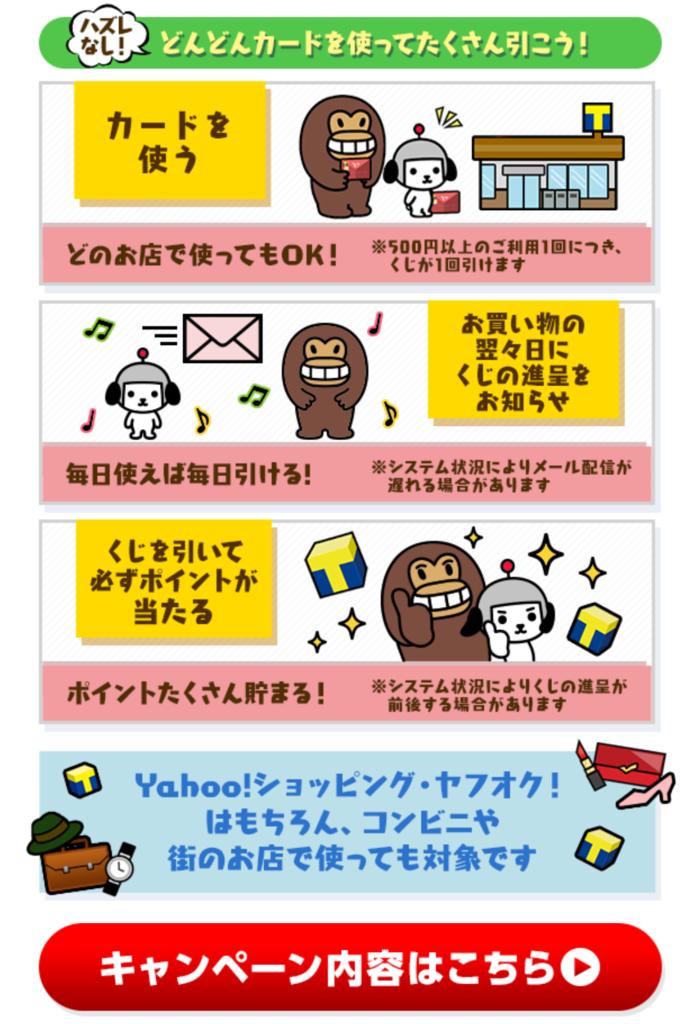 f:id:udonkoku:20170407123433p:plain