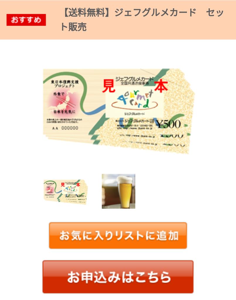 f:id:udonkoku:20170413172242p:plain