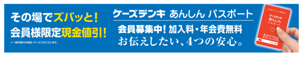 f:id:udonkoku:20170430224806p:plain