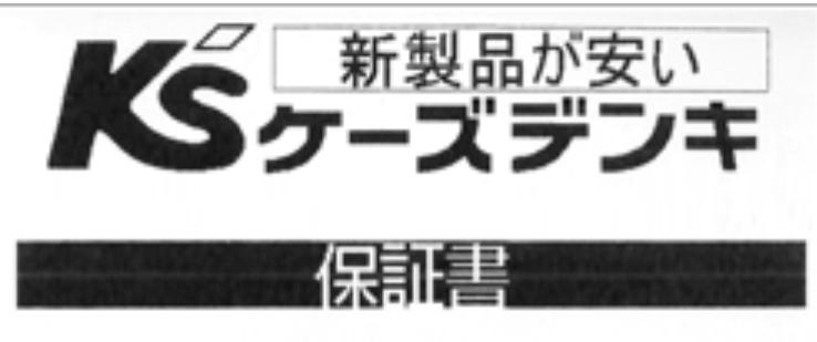 f:id:udonkoku:20170430225848p:plain