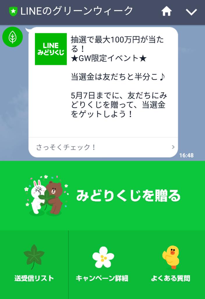 f:id:udonkoku:20170501215040p:plain