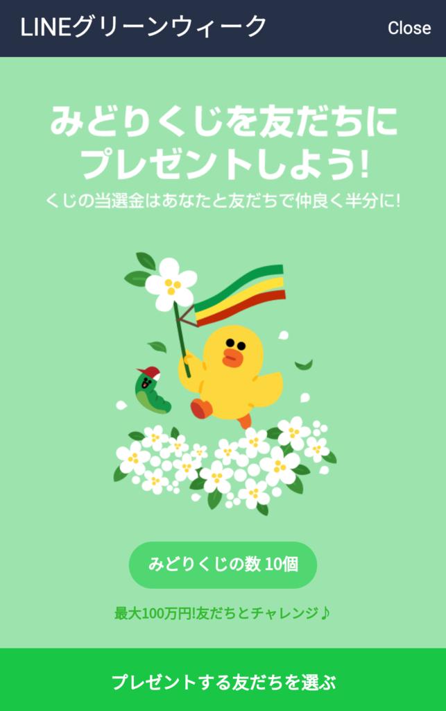 f:id:udonkoku:20170501221701p:plain