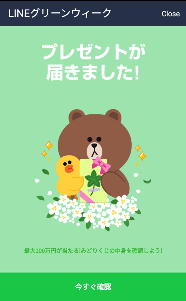 f:id:udonkoku:20170501221721p:plain
