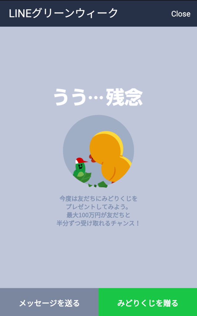 f:id:udonkoku:20170501221742p:plain