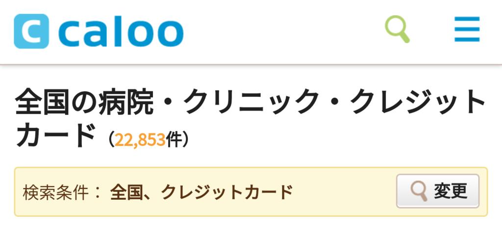 f:id:udonkoku:20170517153353p:plain