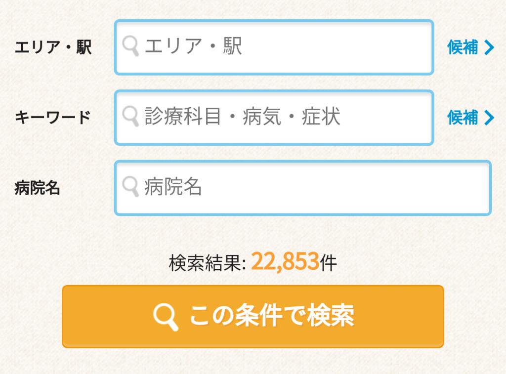 f:id:udonkoku:20170517153412p:plain