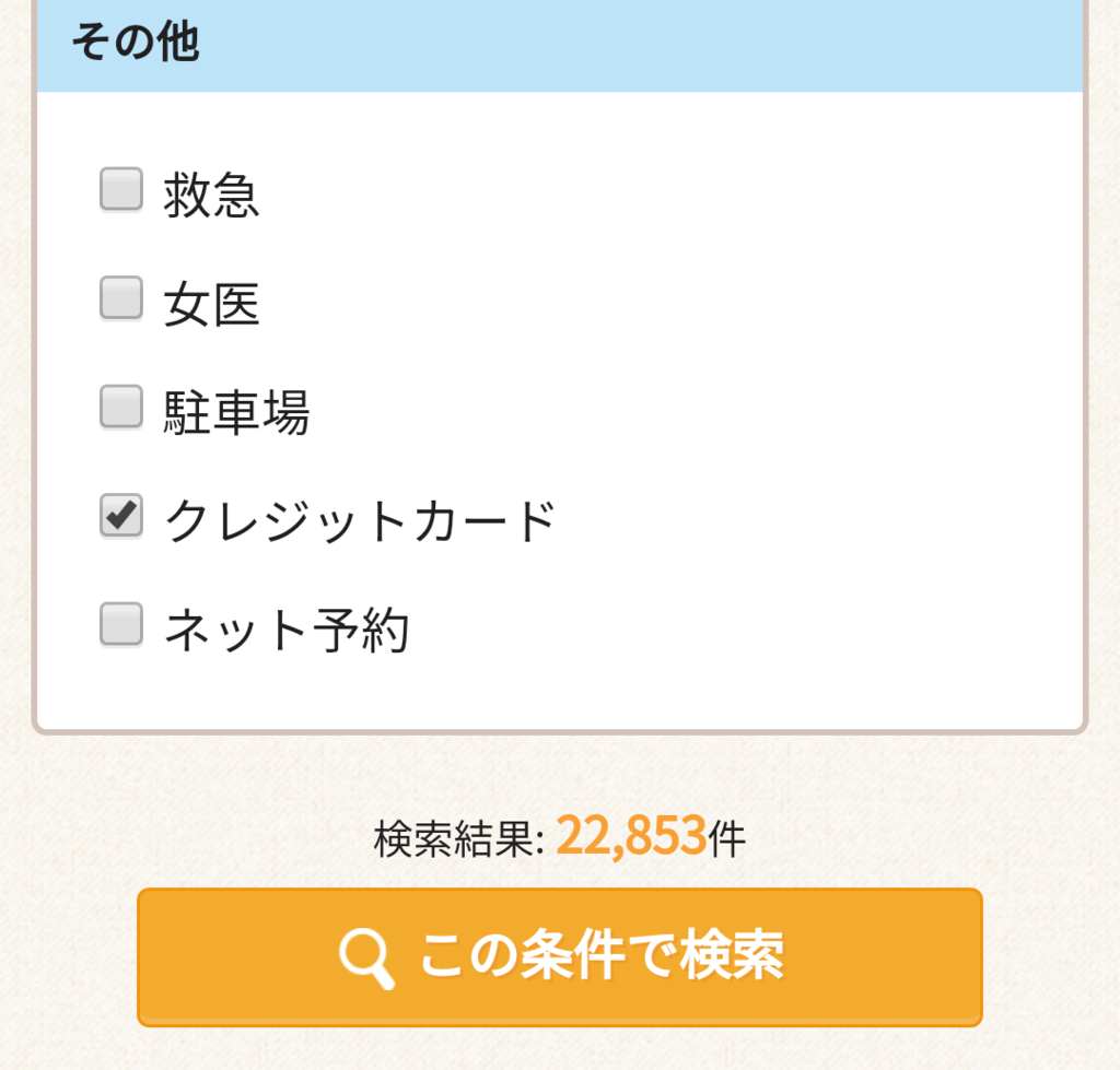 f:id:udonkoku:20170517153452p:plain