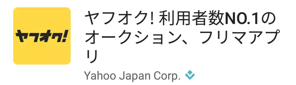 f:id:udonkoku:20170522144937p:plain