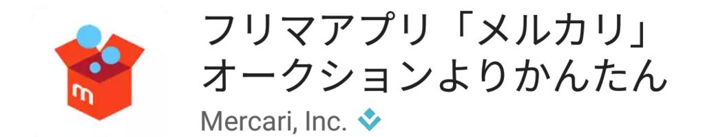 f:id:udonkoku:20170522144956p:plain