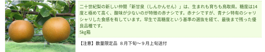 f:id:udonkoku:20170522145303p:plain