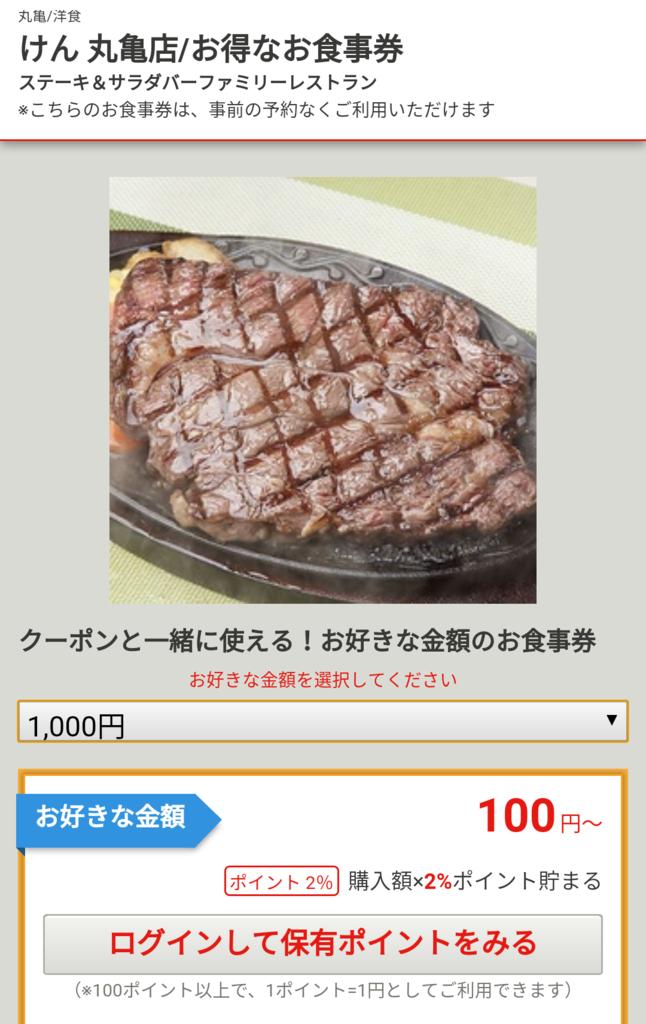 f:id:udonkoku:20170525170712p:plain