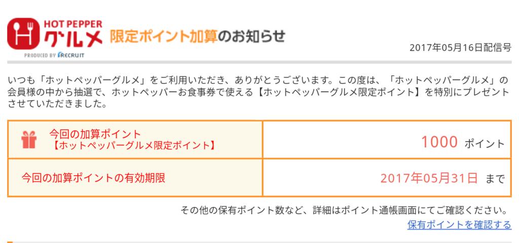f:id:udonkoku:20170525171308p:plain