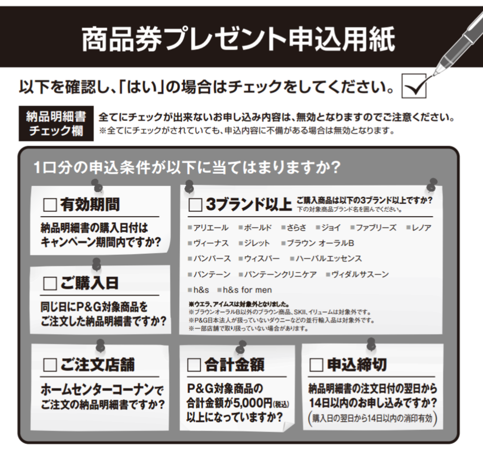 f:id:udonkoku:20170601190231p:plain